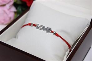 Браслет красная нить с подвеской Love (Серебро)