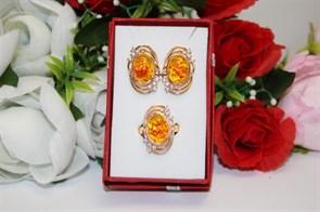 """Набор из дубайского золота  """"Янтарный цветок"""""""