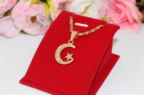 """Комплект  из дубайского золота с мусульманским кулоном """"Ислам"""""""