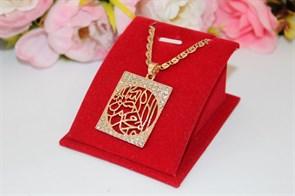 """Комплект  из дубайского золота с мусульманским кулоном """"Азан"""""""