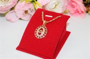 """Комплект  из дубайского золота с мусульманским кулоном """"Эмир"""""""