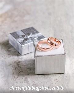 Обручальное кольцо из Дубайского золота 0,4 мм